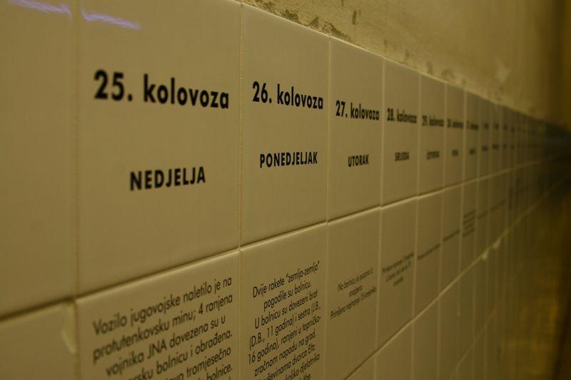 Bolnica Vukovar