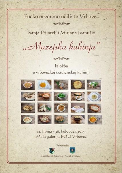 Plakat Muzejska kuhinja (Medium)