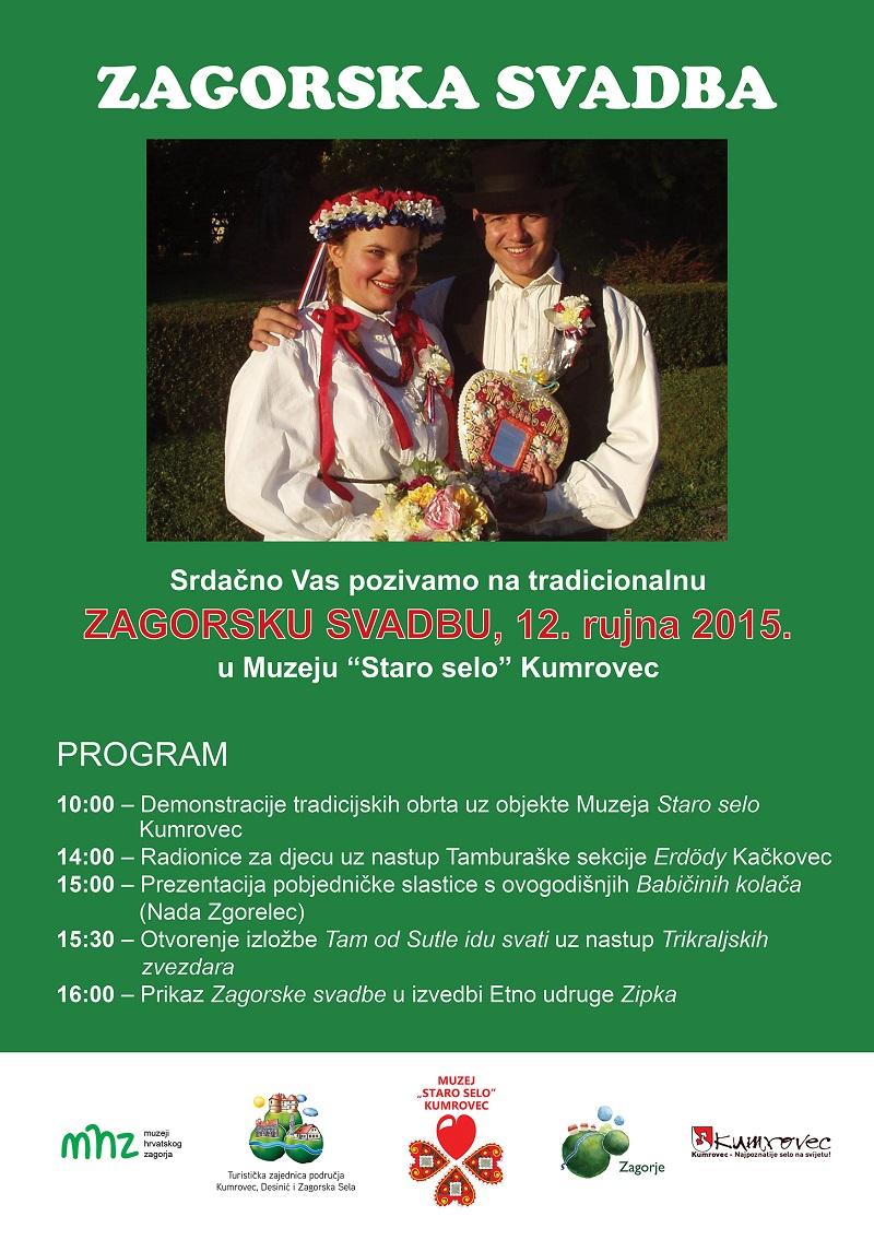 Pozivnica - 2015