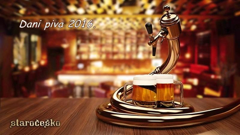 Pivovara Daruvar, izvor fotografija Pivovara Daruvar (4)